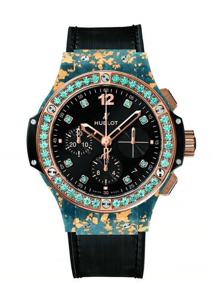 Hublot Big Bang watch hemp fiber blue gold