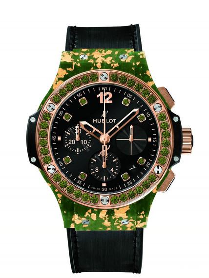 Hublot Big Bang watch hemp fiber green  gold